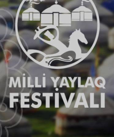 Национальный фестиваль «Яйлаг»